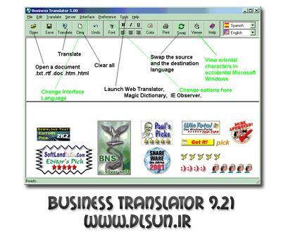 ترجمه ی حرفه ای با نرم افزار Business Translator 9.21